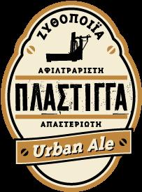 Urban Ale